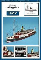 <カードモデル> 旅客汽船アレクサンドラ1/250(型番103331)