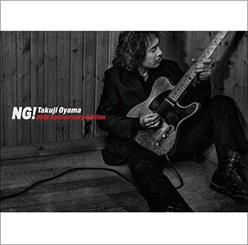 小山卓治|NG! 35th Anniversary Edition