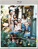 万引き家族 通常版Blu-ray(特典なし) [Blu-ray]