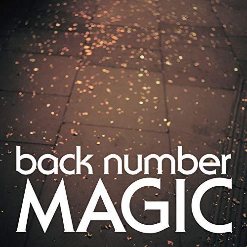 【back number/歌詞】ファンが選ぶ幸せを感じる歌詞ランキングTOP10を発表!の画像