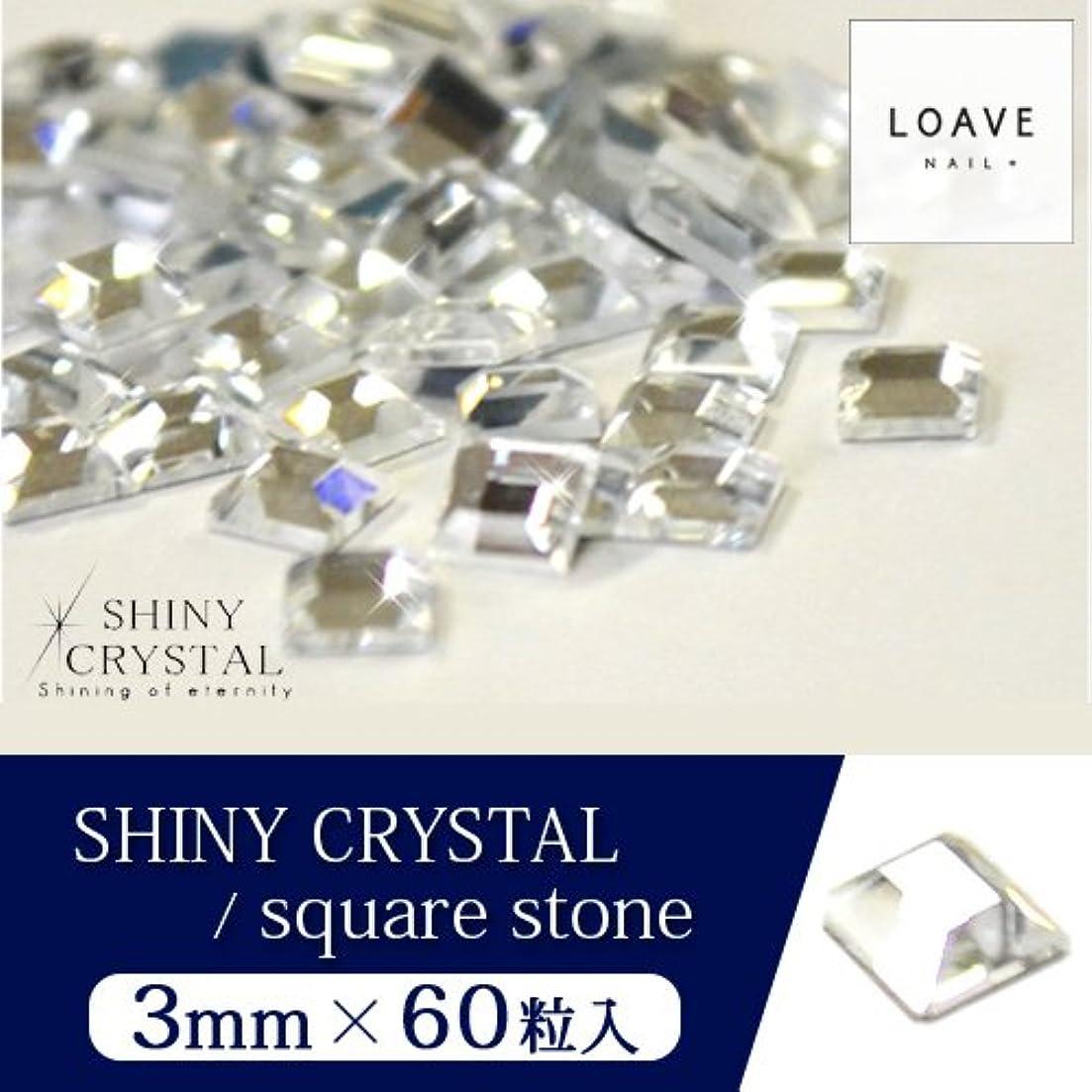 オセアニア脊椎サルベージシャイニークリスタル(SHINY CRYSTAL) ラインストーン 「スクエア クリスタル 3mm」 スワロフスキーに限りなく近い輝き!