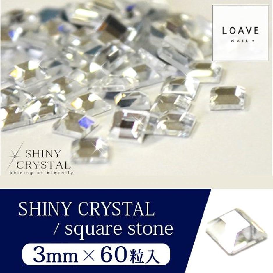 覆すシビックハーネスシャイニークリスタル(SHINY CRYSTAL) ラインストーン 「スクエア クリスタル 3mm」 スワロフスキーに限りなく近い輝き!