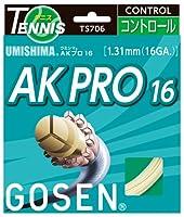 ゴーセン(GOSEN) ウミシマ AKプロ16 (テニス用) ナチュラル TS706NA
