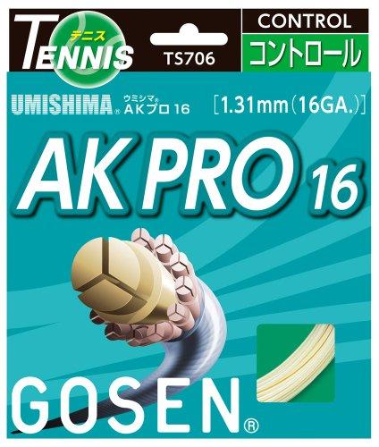 GOSEN AK Pro - Corda da tennis 16G, colore: Naturale