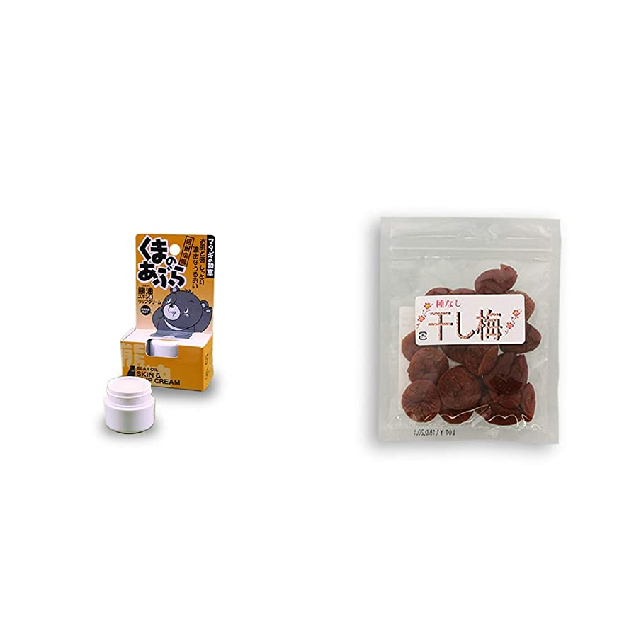 乱雑なイライラする解読する[2点セット] 信州木曽 くまのあぶら 熊油スキン&リップクリーム(9g)?種なし干し梅(90g)
