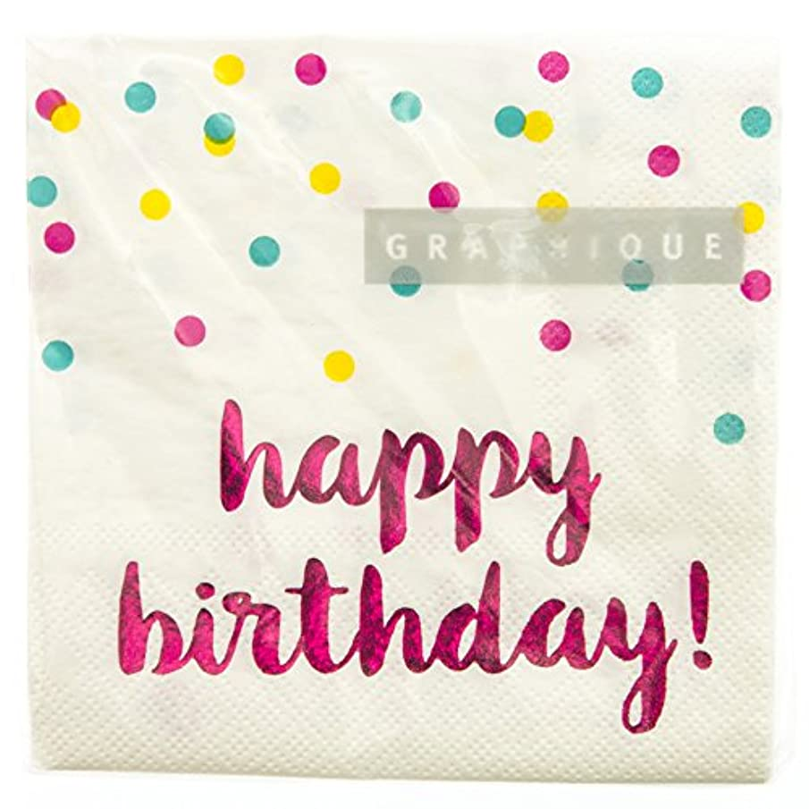 Graphique Happy Birthday Party Napkins - 20 Soft Triple-Ply Tissue Napkins With Colorful Polka Dots and Fun