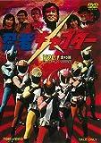 忍者キャプター VOL.1[DVD]