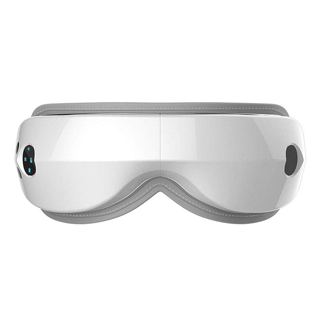 出演者デジタル地平線アイマッサージャー圧力振動、熱圧縮アイバッグとダークサークルストレス解消睡眠と音楽6マッサージモードBluetooth接続