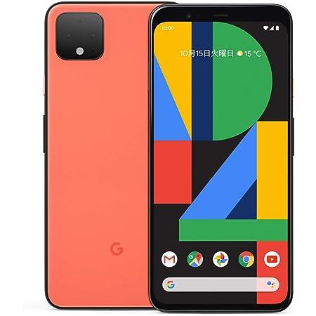 Google Pixel 4 64GB [Oh So Orange] オレンジ
