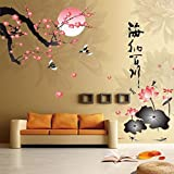 Vovotrade Tous rivière Dans le mur amovible autocollant Sea Plum Blossom Lotus...