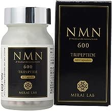 NMN β-ニコチンアミドモノヌクレオチド 配合 【NMN+トリペプチド 60カプセル】 NMN600㎎ トリペプチド (超低分子コラーゲン) レスベラトロール フェルラ酸 配合