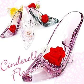 アリスフラワー プリザーブドフラワー 枯れない花 カーネーション ギフト ガラスの靴 正規品 クリア