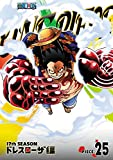 ONE PIECE ワンピース 17THシーズン ドレスローザ編 piece.25[DVD]