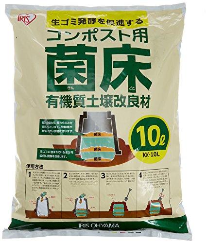 アイリスオーヤマ コンポスト コンポスト用菌床 10L KK-10L