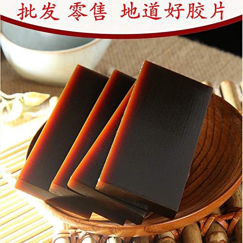 黄明胶块 500克/袋 制作手工Ejiao E Jiao 阿胶固元糕原料 散装胶块片