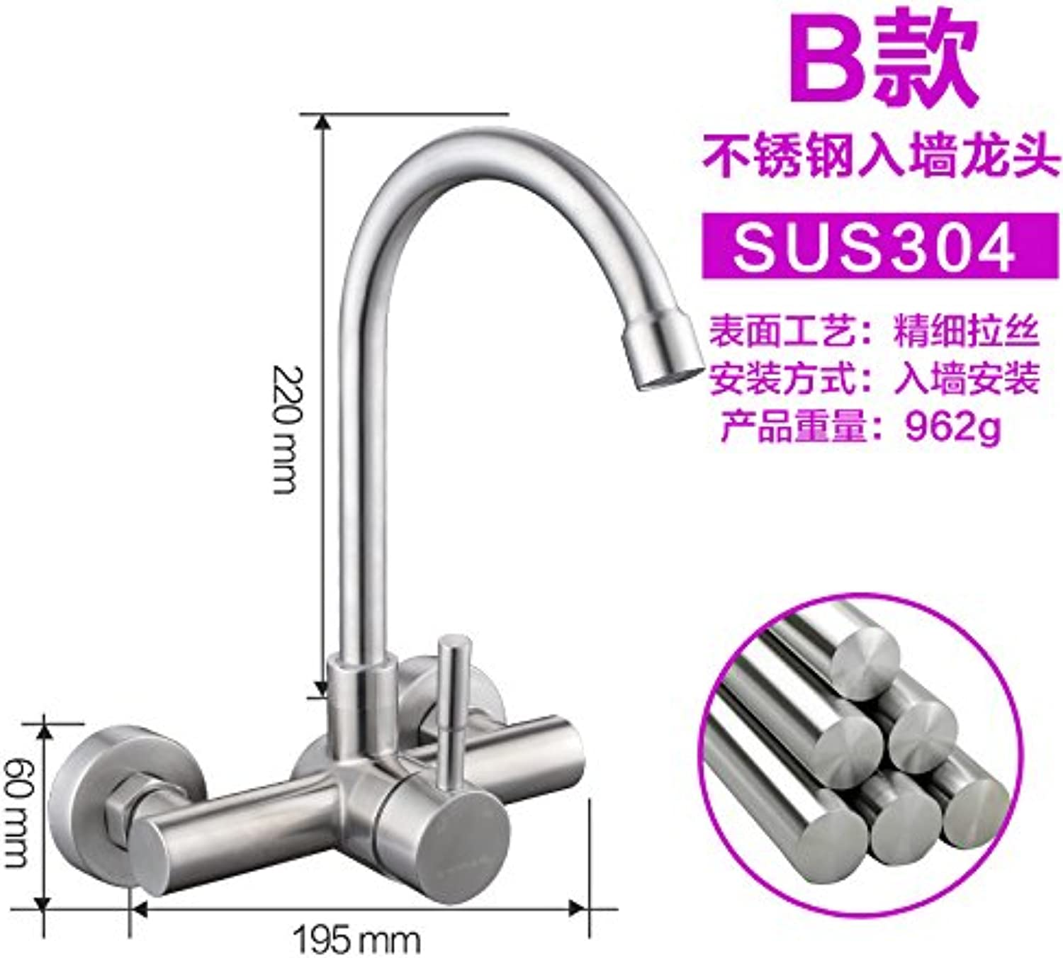 ETERNAL QUALITY Bathroom Sink Basin Tap Brass Mixer Tap Washroom Mixer Faucet 304 Stainless Steel hot and cold INTO THE WALL MOUNTED KITCHEN FAUCET kitchen sink laundry p