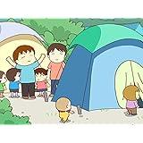 第74話 あ~夏休み はじめてのキャンプ キャンプで遊ぼう!