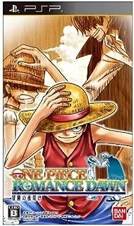 One Piece Romance Dawn - Bouken no Yoake (Japanese Import)