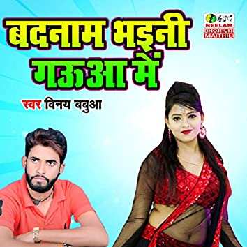 Badnaam Bhayini Gaua Main