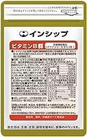 インシップ ビタミンB群 200mg×60粒 30日分 栄養機能食品