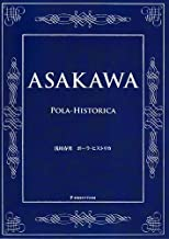 Pola-Historica(ポーラ・ヒストリカ)