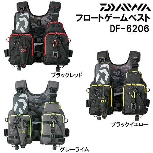 ダイワ(DAIWA) フィッシングベスト フロートゲームベスト DF-6206