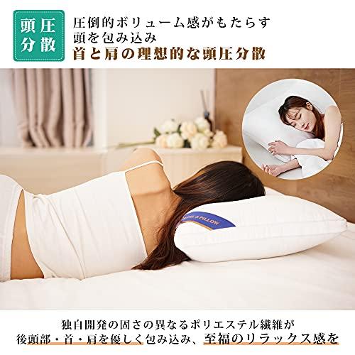 FUKUHATI枕低反発枕まくら高さ調節可低反発ホテル仕様丸洗い可ホワイト43*63cm