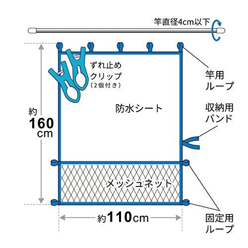 レックベランダ便利シート(M)雨よけ・目隠し・風を通すW-482