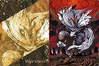 ブシロード ラバーマットコレクション Vol.800 うそつき人狼『人狼』