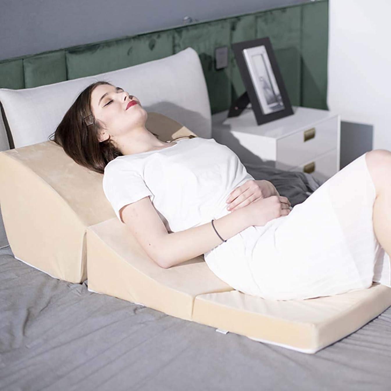 パウダーどこでも成熟した折りたたみ ウェッジ枕,メモリ 泡 枕,首と背中の痛みを軽減 いびき 酸還流と 呼吸 睡眠のため 読ん 残りの部分 標高-e