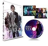 ジョン・ウィック : パラベラム (特典なし) [DVD] image