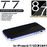 iPhone8 / iPhone7 バンパー ケース SWORD T7 アルミバンパー メタルバンパー カメラガード・……