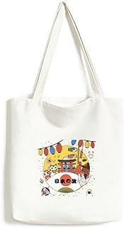 DIYthinkerTraditional Japanese local cultural Tote Canvas Bag Shopping Satchel Casual Handbag