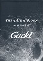 Gackt MOON PROJECT DOCUMENT BOOK「白昼の月」