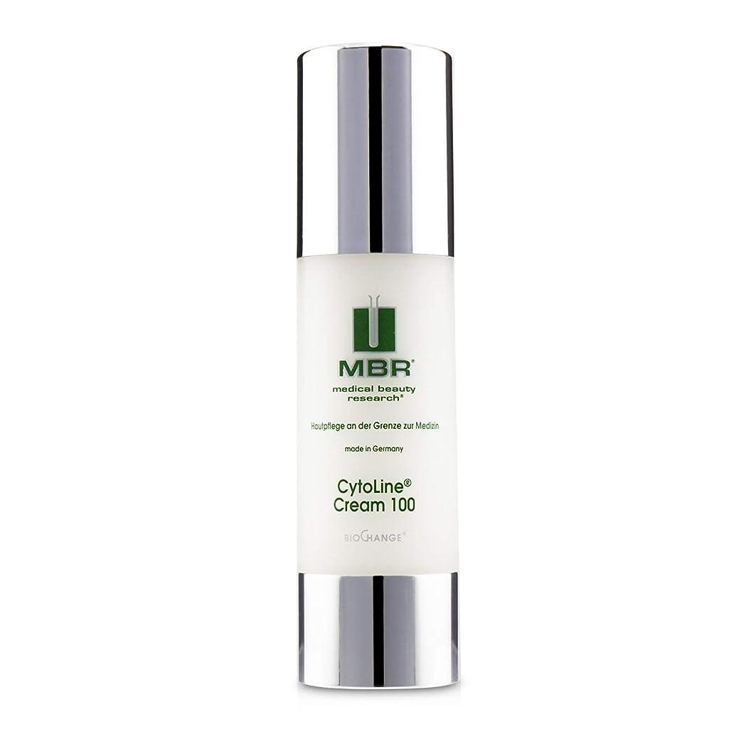 オズワルド憂慮すべき注文MBR Medical Beauty Research BioChange Cytoline Cream 100 50ml/1.7oz並行輸入品