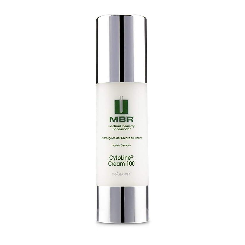 落ち着くマイコン歩道MBR Medical Beauty Research BioChange Cytoline Cream 100 50ml/1.7oz並行輸入品