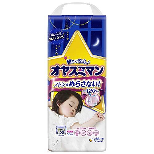 【パンツ ビッグ以上】オヤスミマン女の子 夜用オムツ (13~28kg)22枚