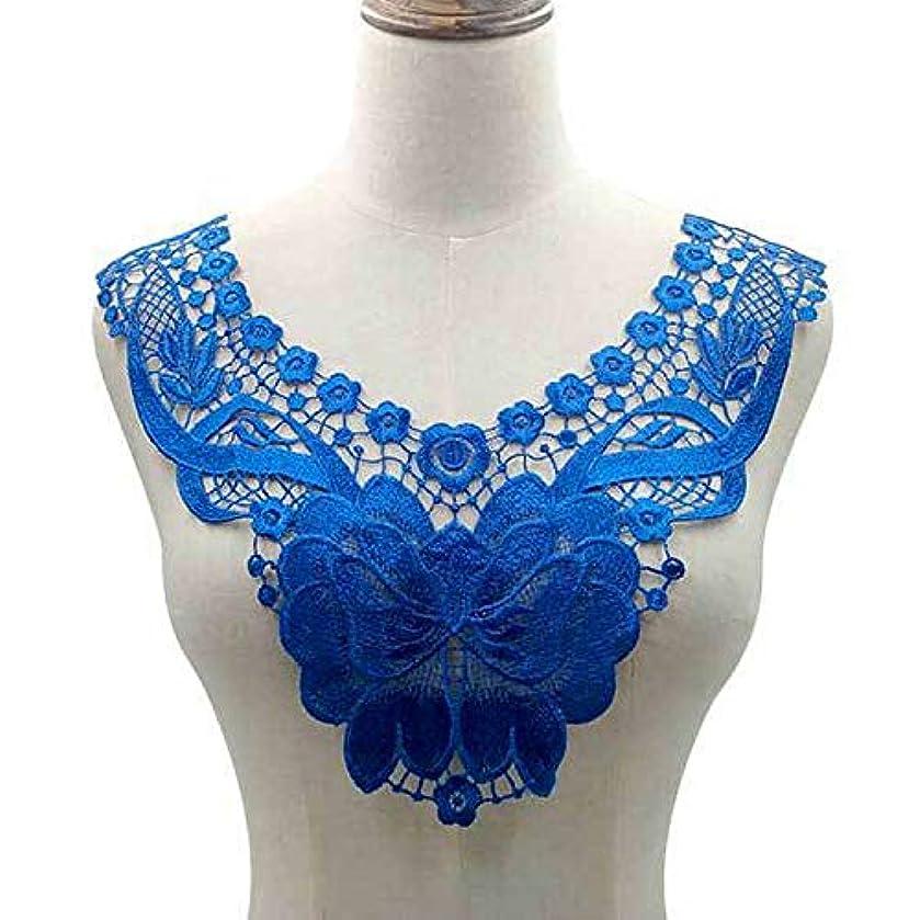 1Pcs Fabric Flower Lace Sewing Applique Lace Collar Neckline Collar Applique DIY Craft Neckline Sewing Accessories (Blue)
