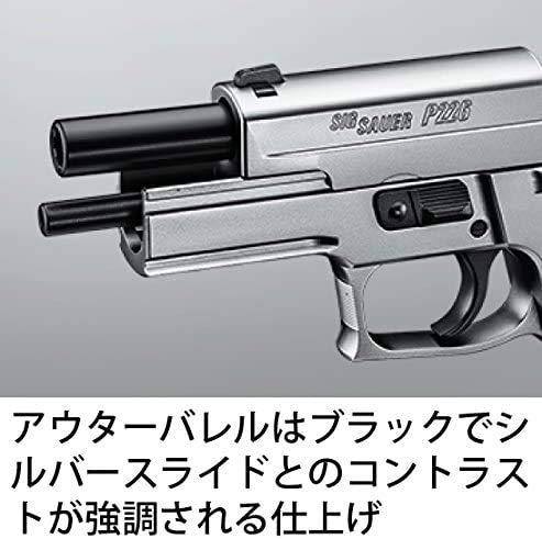 【東京サバゲパークオリジナルクロス付】東京マルイシグザウエルP226E2ステンレスモデル18歳以上ガスブローバック