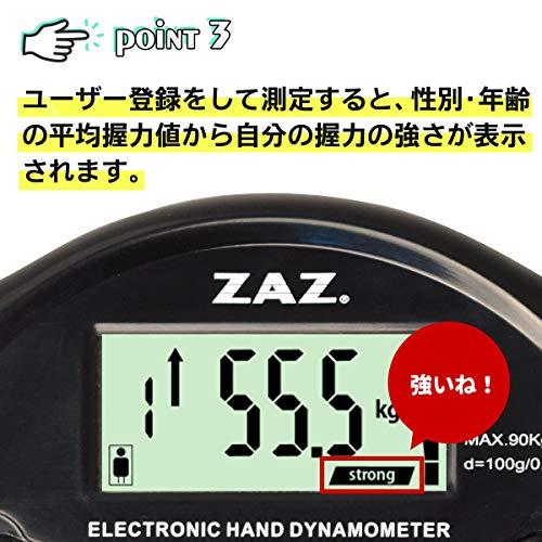 ZAZデジタル握力計グレー電池付