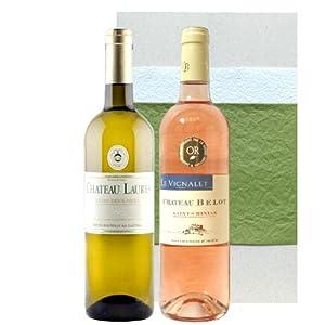 【バレンタイン 2021】お祝い 結婚祝い 結婚記念日 誕生日 ワインギフト 南フランス ラングドック・ルーションのミネラル感のある ロゼワイン とボルドーの白ワイン(750ml×2本)ギフトメッセージ対応【ギフト】贈答用 贈り物 プレゼント