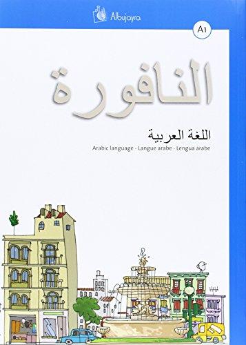 An-nafura A1 Pack, Lengua árabe (Libro + CD)