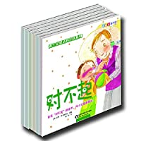 Be Talking kids series (set of 6)(Chinese Edition)