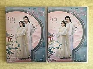 中国ドラマ『小女霓裳』DVD-BOX Ni Chang 畢 ビーウェンジュン 厲嘉琪 リー・ジャーチー 全話 中国盤