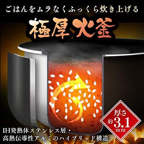 『アイリスオーヤマ IH炊飯器 一升 10合 IH式 31銘柄炊き分け機能 極厚火釜 玄米 IH式 ブラック RC-IE10-B』の5枚目の画像