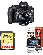 Canon デジタル一眼レフカメラ EOS Kiss X90 標準ズームレンズキット EOSKISSX901855IS2LK-A+サンディスクSDカード+液晶保護フィルムセット