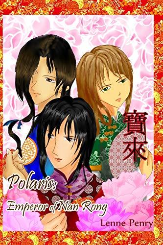 Polaris: Emperor of Nan Rong