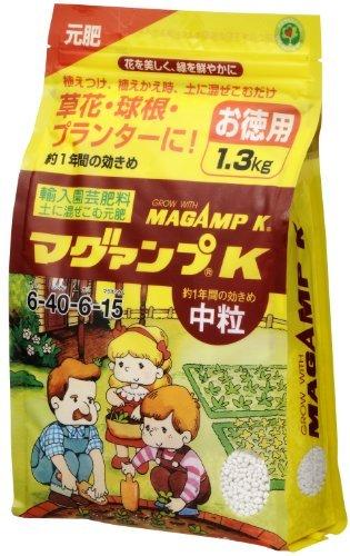 ハイポネックス マグァンプ K 中粒 お徳用 1.3kg 緩効性肥料 × 8個セット