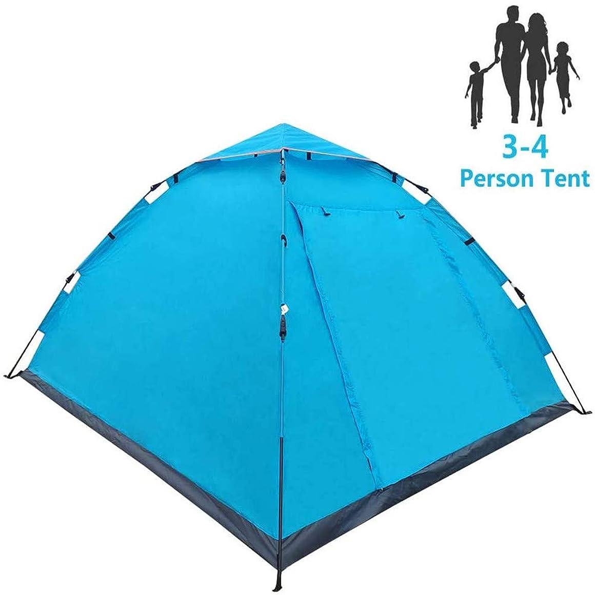 発火する魚取り組むポップアップテント防水、軽量の屋外ハイキングテント。2?4人用のキャリングバッグを含む、30秒間の簡単なキャンプテントのキャンプに適しています。