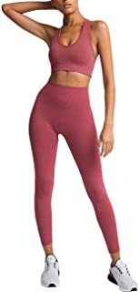MEIVSO Women's Yoga Workout Set 2 Piece Seamless Sports Bra and High Waist Legging Pants Exercise Outfits